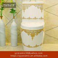 Buy cheap Professional antique porcelain toilet bowl with good quality from wholesalers