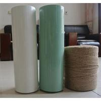 Buy cheap Best stretch silage wrapping film/forage bale membrane wrapping silage bales from wholesalers