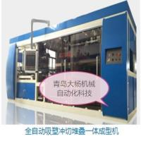 Buy cheap DaYangSuction machine category Full automatic multi station forming machine from wholesalers