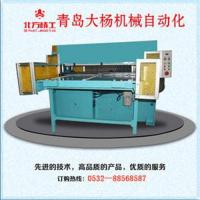 Buy cheap Corollary equipment - cutting machine from wholesalers