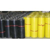 Buy cheap Joint-repairing thermal contraction belt production line from wholesalers