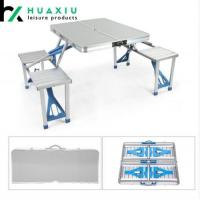 Buy cheap other aluminum folding tables from wholesalers