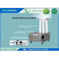 Buy cheap Ultrasonic Industrial Humidifier from wholesalers