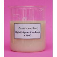 Buy cheap Oilfield chemicals Sodium Polyacrylate emulsion from wholesalers