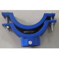 Buy cheap ductile Iron Casting saddle clamp from wholesalers