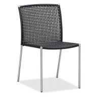 Buy cheap Chairs Hot sale rattan garden dining chair outdoor patio chair armless (Y071T) from wholesalers