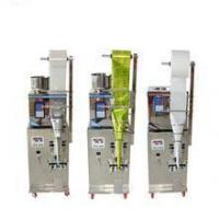 China Automatic Double Twist Hard Candy Packaging Machine on sale