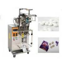 Buy cheap Compress packaging machine for Pillows from wholesalers