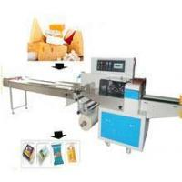 Buy cheap Singles double layers folding paper packaging machine product
