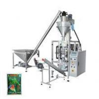 Buy cheap large size vertical packing machine product