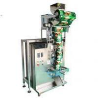 Buy cheap Stainless Steel Fully Automatic Packaging Machine product