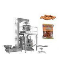 China weigher packaging machine for Feed processing plant on sale