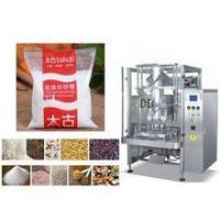 Buy cheap Shape Sachet Packaging machine product