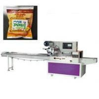 Buy cheap food packing wrapping machine from wholesalers