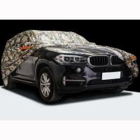 Buy cheap PU Coated Camouflage PEVA Add Cotton Fabric SUV Car Covers from wholesalers