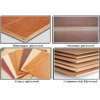 Buy cheap Mahogany Plywood from wholesalers