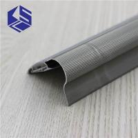 Buy cheap Anti Slip Stair Nosing KSL Curved Rubber Aluminium Stair Nosings - KSNA6 from wholesalers
