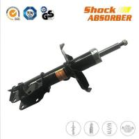 Buy cheap MAZDA FAMILY Front Shock Absorber product