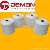 Buy cheap 40/3 Ring Spun Polyester Yarn Raw White Spun Polyester Yarn Dying Tube For Sewing Thread from wholesalers