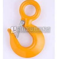 Buy cheap Rigging Hardware Eye Hook With Hook from wholesalers