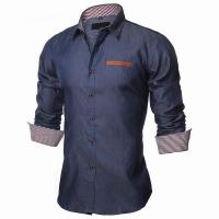 Buy cheap 2017 Faux Denim Shirt from wholesalers