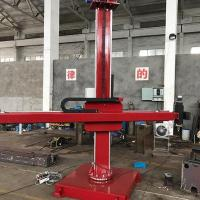 Buy cheap Welding Column Boom product