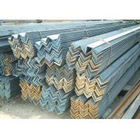 Buy cheap MS Angles / Mild Steel Angles product