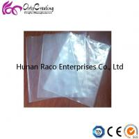 Buy cheap Adjustable PVC Clear Book Cover from wholesalers