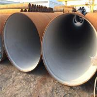 Buy cheap Spiral Welded Pipe GB/T9711 L245M OD1422MMX15.8MM Cement Mortar Lining from wholesalers