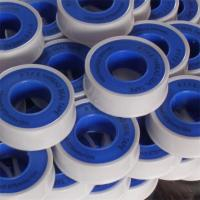 Buy cheap Teflon PTFE Pipe Thread Water Sealing Tape from wholesalers