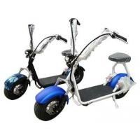 Buy cheap Mini Folding Motorised Electric Mobility Scooter from wholesalers