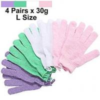 Buy cheap Polyester Shower Gloves from wholesalers