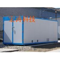 Buy cheap Box-type infrared hot air drying room from wholesalers