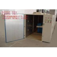 Buy cheap Microwave disappeared mold drying equipment from wholesalers