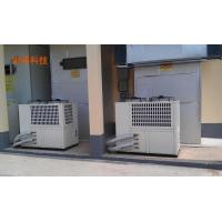 Buy cheap 149 Food plant waste heat waste heat pump recovery unit from wholesalers