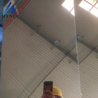 Buy cheap Mirror Finished Aluminum Sheet from wholesalers