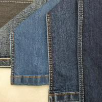 Buy cheap ELASTIC DENIM SERIESELASTIC DENIM SERIES Product Name:668 blue from wholesalers