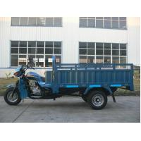 Buy cheap Tricycle Tricycle-cargo tricycle-JY250ZH-2F from wholesalers