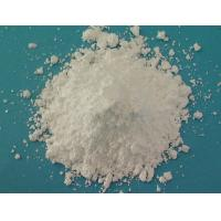 Buy cheap Barium carbonate from wholesalers
