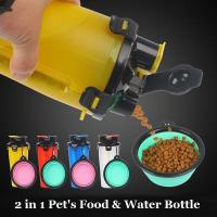 Buy cheap 2-In-1 Pet Water & Food Bottle with Companion Cup from wholesalers