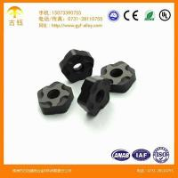 Buy cheap Indexable milling inserts, face milling cutter blades from wholesalers