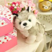 Buy cheap Stuffed toys from wholesalers
