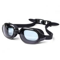Buy cheap Kids Swim Goggles Adult Swimming Diving Goggles from wholesalers
