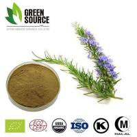Buy cheap Herbal Extract Powder Rosemary Leaf Extract Powder from wholesalers