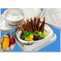 Buy cheap CATERING DISPOSABLE Foil Container from wholesalers