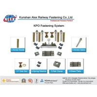 Buy cheap Rail Fastener Rail Clamp KPO Fastening System from wholesalers