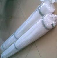 Buy cheap PP welding rod(2) Number: 009 product