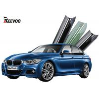 Buy cheap Bullet Proof Sticker Self -adhesive Solar Window Tint Film Manufacture from wholesalers