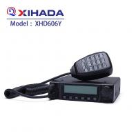 Buy cheap XIHADA XHD606Y 60Watts Dual Band Mobile Radio VHF UHF FM Transceiver from wholesalers
