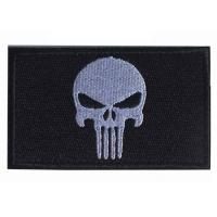 Buy cheap Patches from wholesalers
